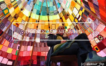 JugendcampSiegburg